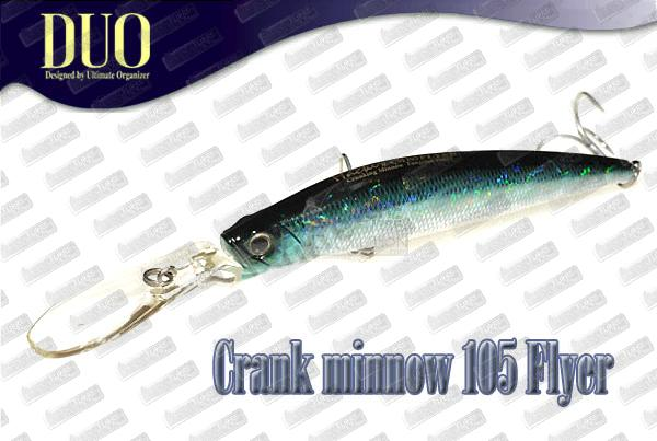 DUO Crank minnow 105 Flyer