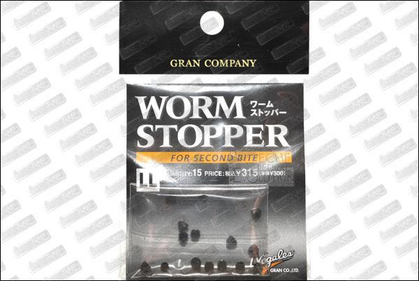 GRAN ''Nogales'' Worm Stopper