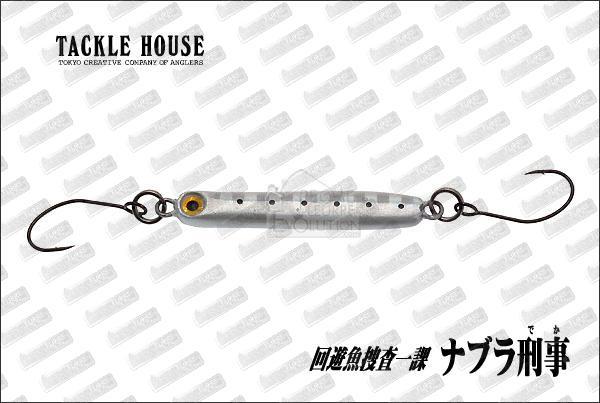TACKLE HOUSE Nabura Deka 3