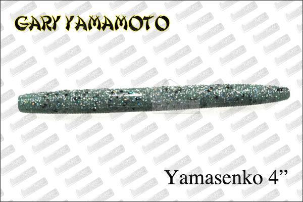 GARY YAMAMOTO YamaSenko 4''