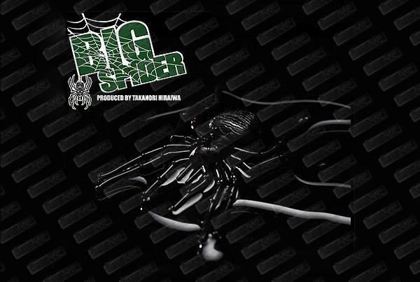 GAN CRAFT Big Spider