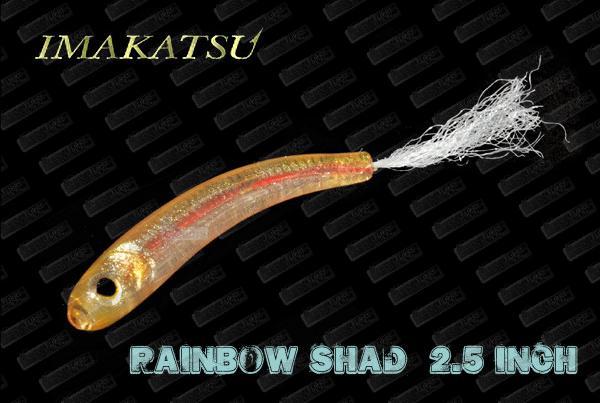 IMAKATSU Rainbow Shad 2.5''