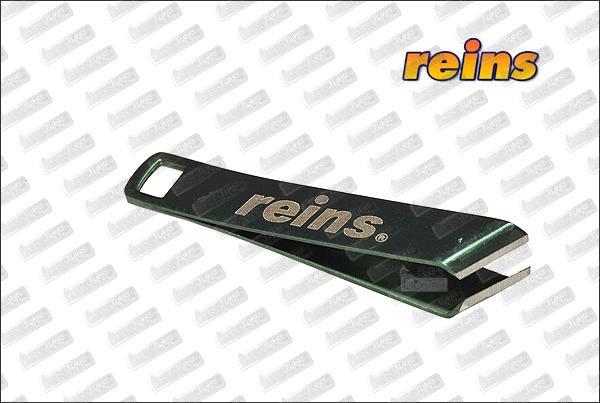 REINS Line Cutter