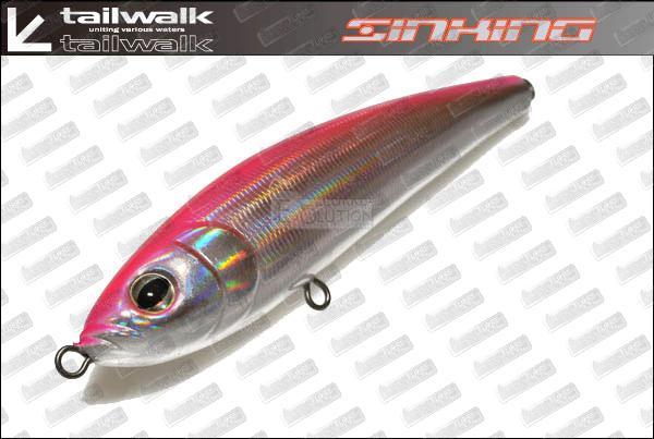 TAILWALK GUNZ Sinking 18 cm