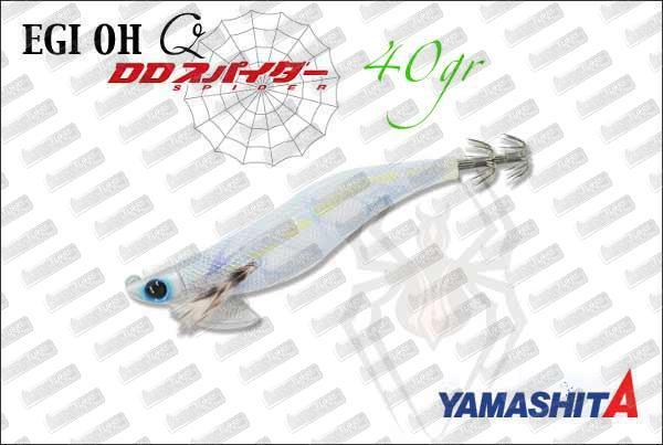 YAMASHITA EGI-Oh DD Spider 40gr