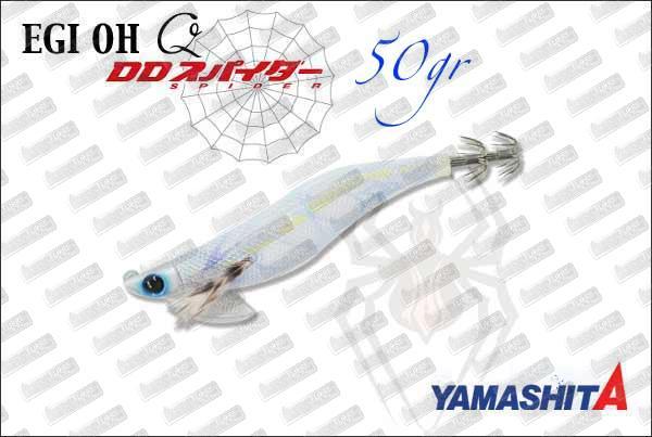 YAMASHITA EGI-Oh DD Spider 50gr