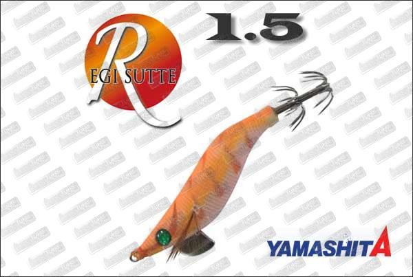 YAMASHITA EGI Sutte-R 1.5