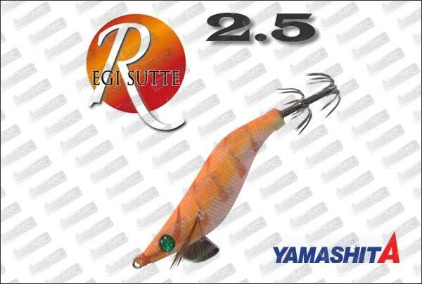 YAMASHITA EGI Sutte-R 2.5