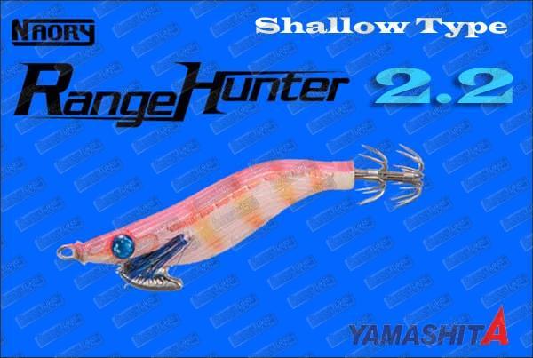 YAMASHITA Naory Range Hunter ''Type S'' 2.2