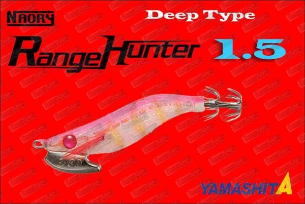 YAMASHITA Naory Range Hunter ''Type D'' 1.5