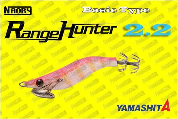 YAMASHITA Naory Range Hunter ''Type B'' 2.2