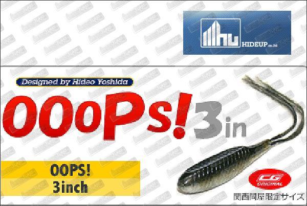 HIDEUP OOOPS ! 3''