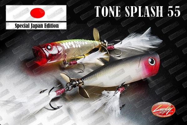 LUCKY CRAFT Tone Splash 55 Shadei