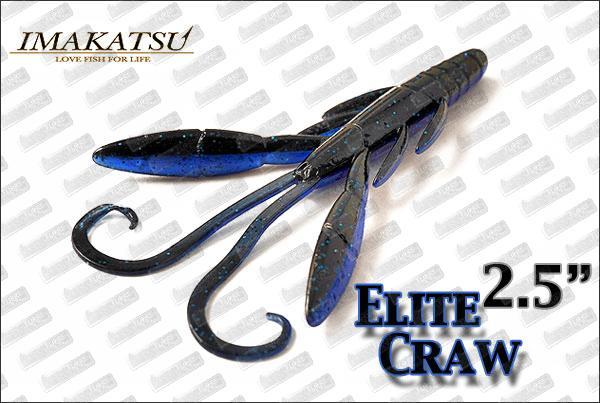IMAKATSU Elite Craw 2.5''
