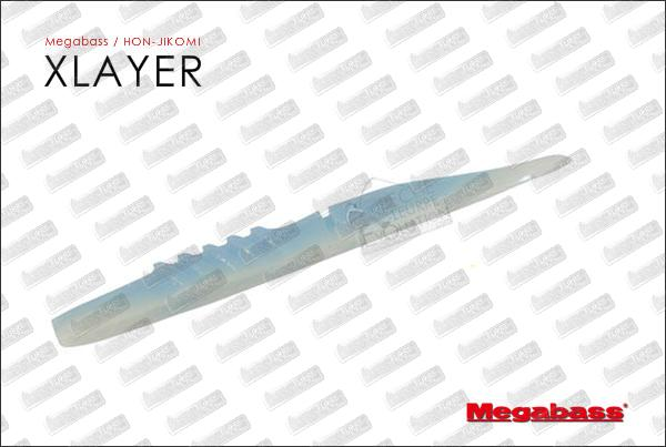 MEGABASS XLayer