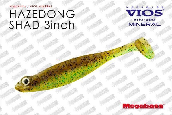 MEGABASS Hazedong Shad 3''