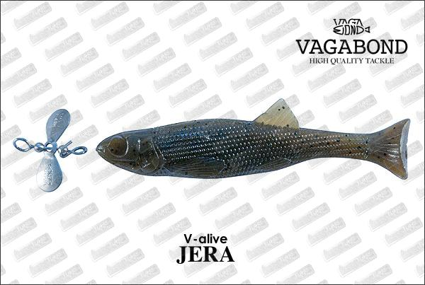 VAGABOND V-Alive Jera 90