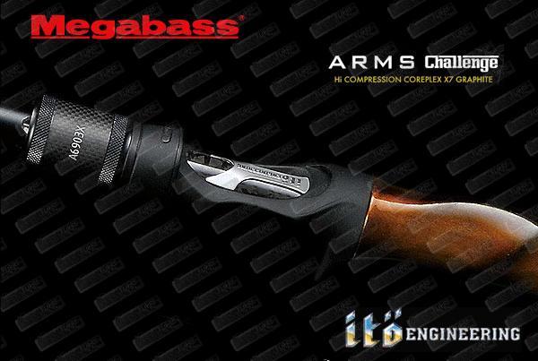 Megabass arms challenge