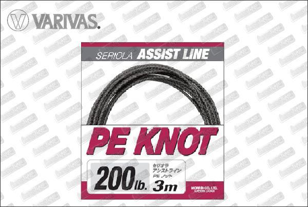VARIVAS PE Knot