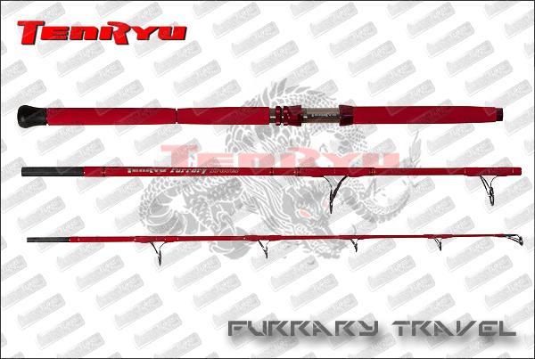 TENRYU Furrary Travel