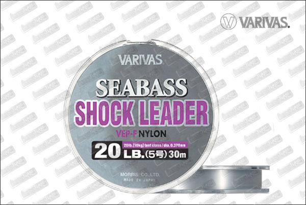 VARIVAS Seabass Shock Leader Nylon