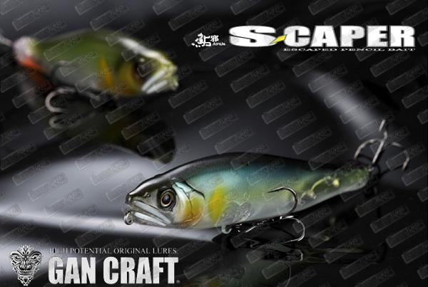 GAN CRAFT S-Caper Silent