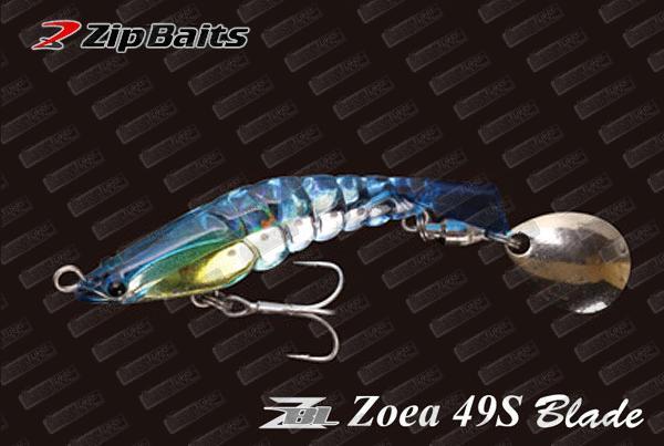 ZIP BAITS Zoea 49S Blade