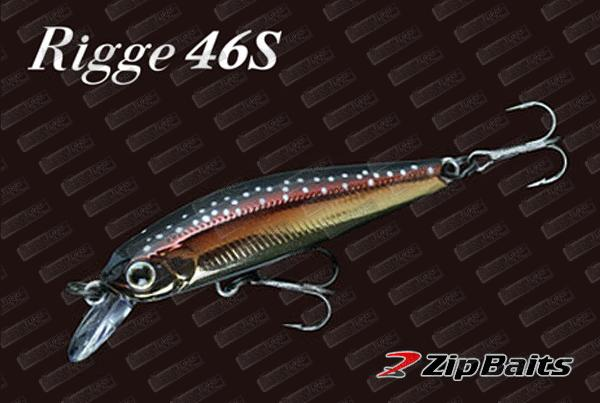 ZIP BAITS Rigge S-Line 46S MDR