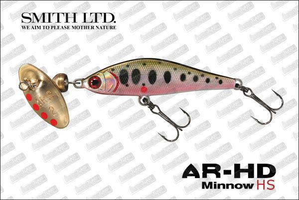 SMITH AR-HD Minnow 45HS