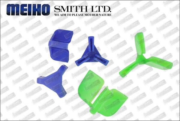 MEIHO (SMITH) Safety Cover