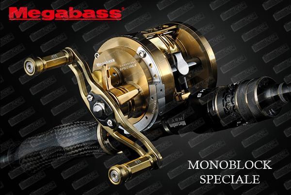 MEGABASS Monoblock Speciale