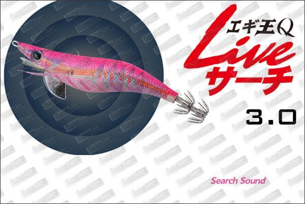 YAMASHITA EGI-Oh Q Live Search 3.0