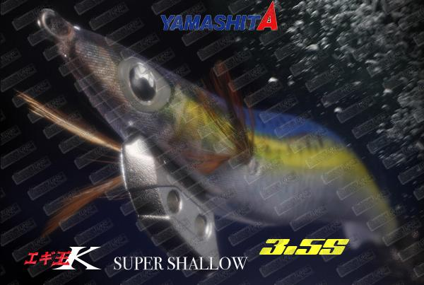YAMASHITA EGI Oh K Super Shallow 3.5S