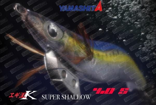 YAMASHITA EGI Oh K Super Shallow 3.5SS