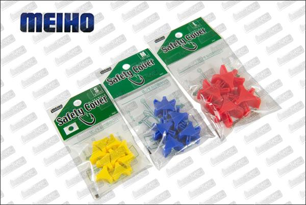 MEIHO Safety Cover Sachet