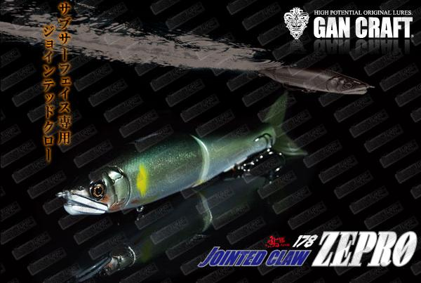 GAN CRAFT Jointed Claw Zepro 178