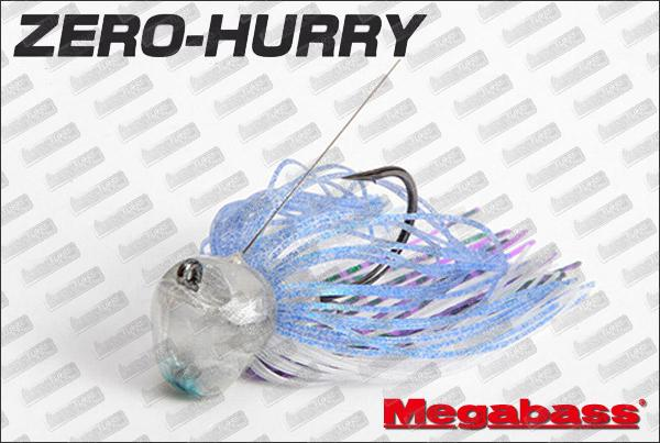 MEGABASS Zero Hurry