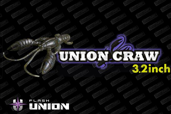FLASH UNION Union Craw 3.2''