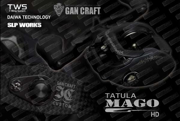 GAN CRAFT Tatula Mago HD