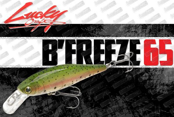 LUCKY CRAFT B'Freeze 65 SP