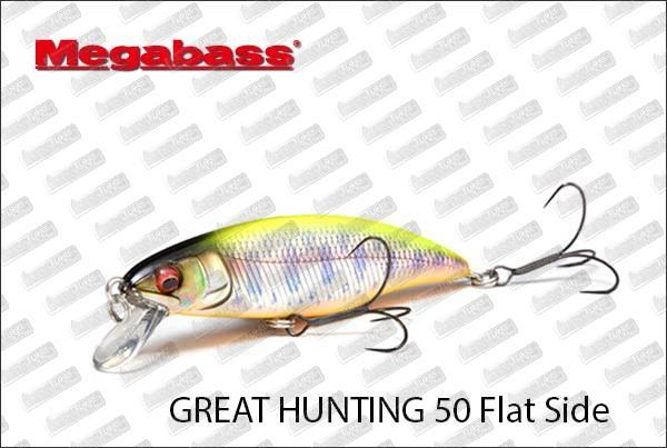 MEGABASS Great Hunting 50 Flat Side FS