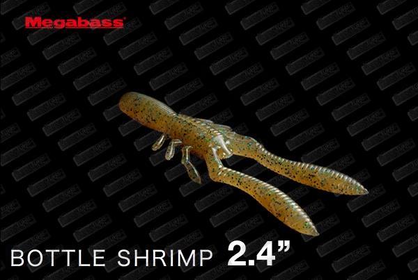MEGABASS Bottle Shrimp 2.4