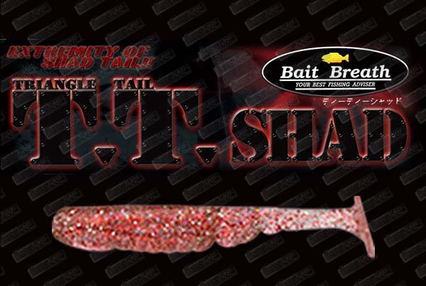 BAIT BREATH T.T Shad 2.4''