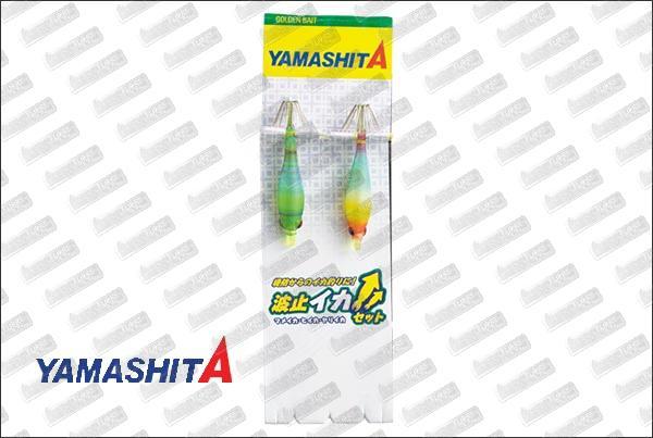 YAMASHITA Set  Oppai