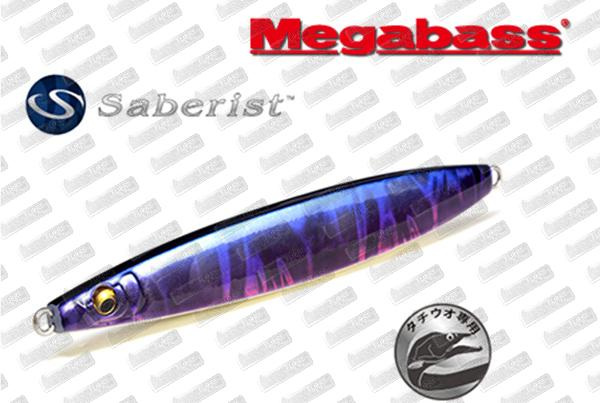 MEGABASS Saberist Slash Beat
