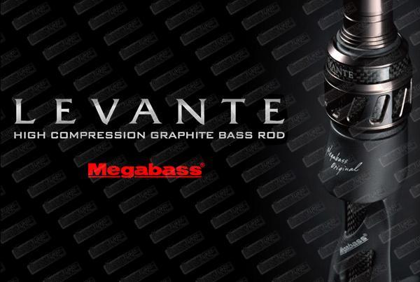 MEGABASS Levante