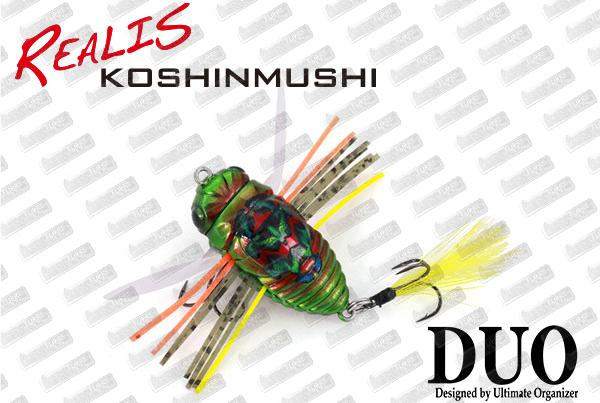 DUO Realis Koshinmushi