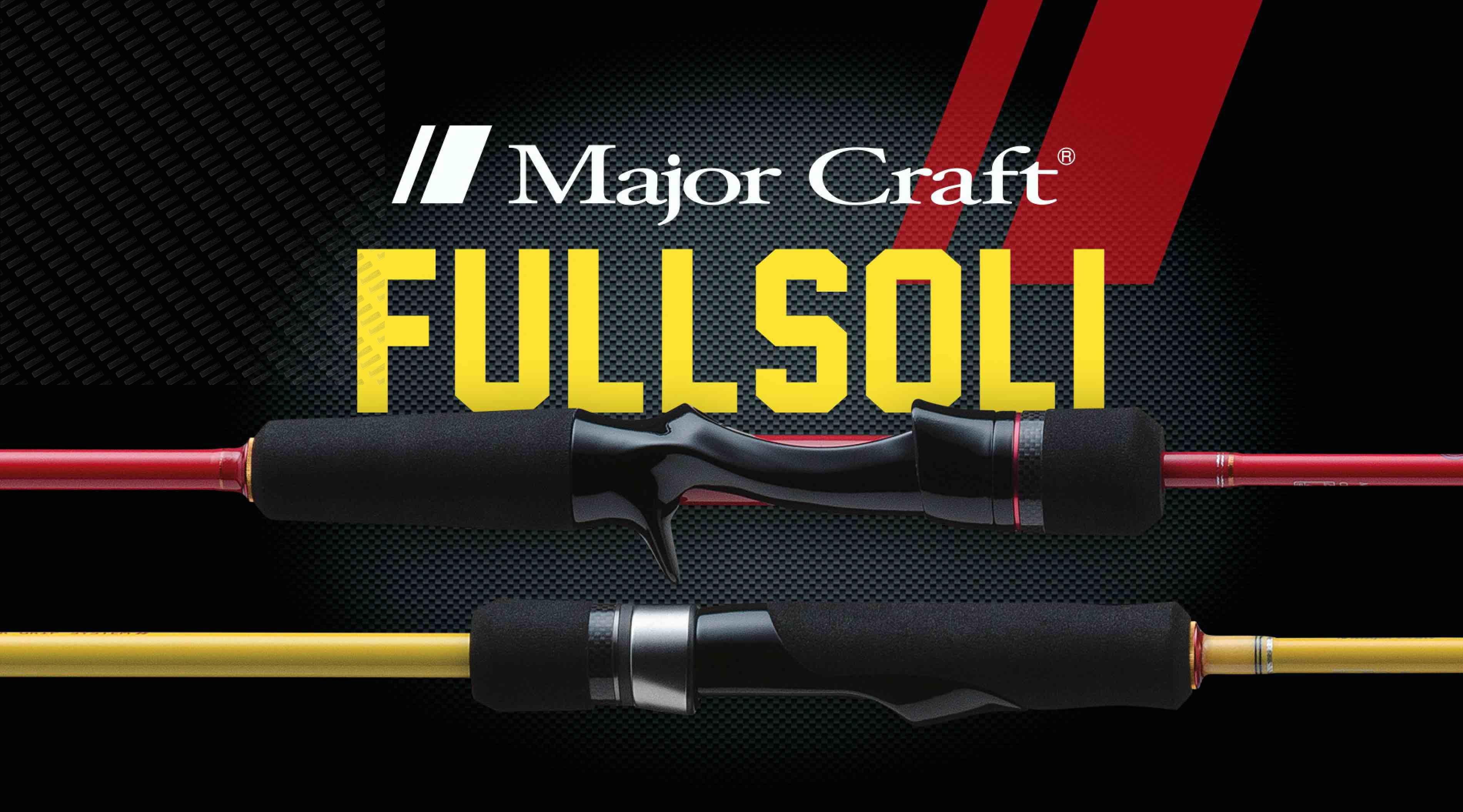 MAJOR CRAFT FullSoli