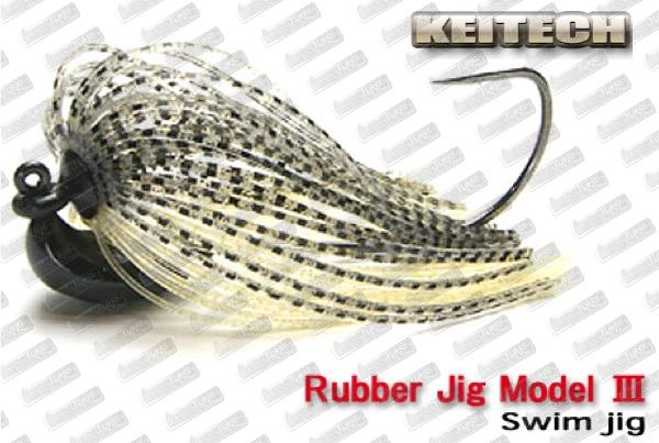 KEITECH Rubber Jig Model III Swim Jig