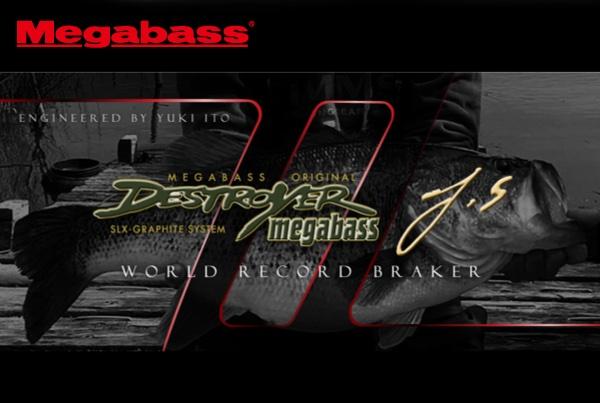 MEGABASS Destroyer TS